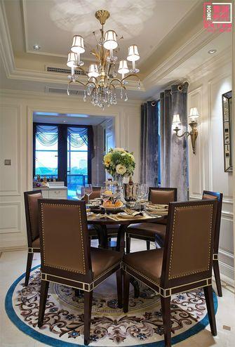 60平米一室两厅美式风格餐厅效果图