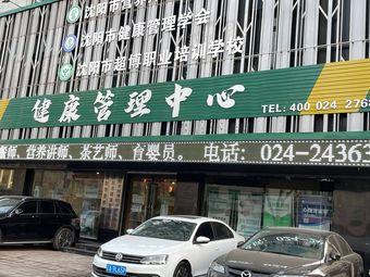 沈阳市超博职业培训学校