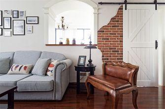 15-20万130平米复式美式风格客厅设计图
