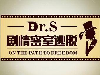 Dr.S剧情密室逃脱