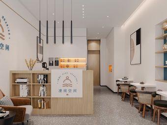 浸阅空间咖啡自习室(书院西街店)