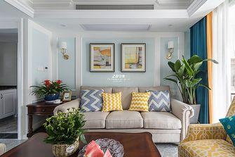 80平米三美式风格客厅图片