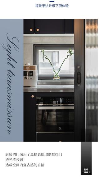 豪华型130平米四室两厅新古典风格厨房欣赏图
