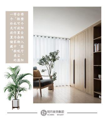 10-15万90平米三室一厅日式风格阳台图片