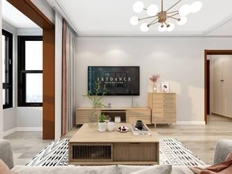 经济型70平米一居室现代简约风格客厅效果图
