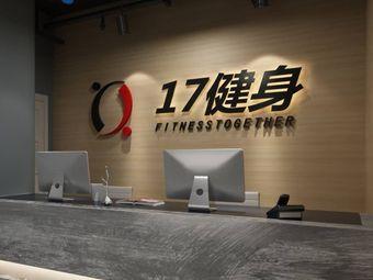 17健身瘦身工作室