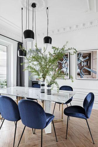 富裕型140平米三室两厅法式风格餐厅效果图