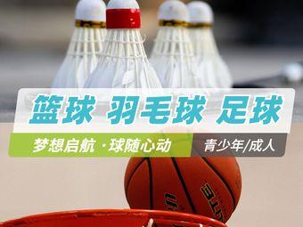 立方体育全民健身羽毛球·篮球馆