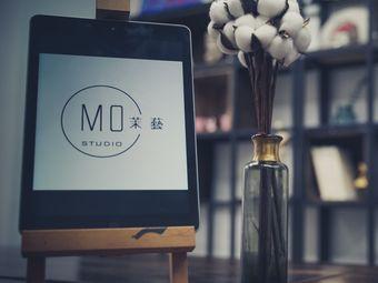 MO STUDIO 茉藝