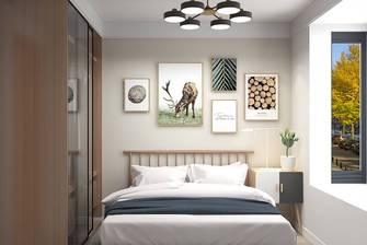 经济型70平米北欧风格青少年房装修案例