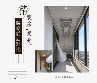 100平米三现代简约风格阳台装修案例