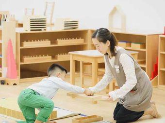 乐蒙家儿童成长中心(国际城校区)