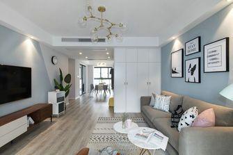 10-15万90平米三室两厅现代简约风格客厅装修效果图