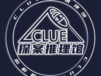 CLUE探案推理馆(江南西店)