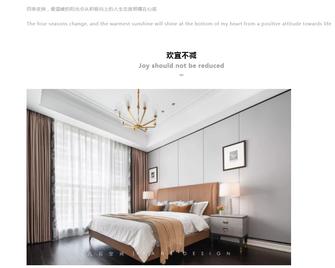 豪华型140平米三室三厅现代简约风格阳光房装修图片大全