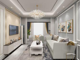 10-15万90平米三室一厅欧式风格客厅装修图片大全