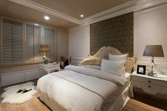 10-15万90平米欧式风格卧室图