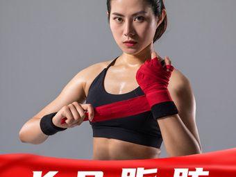 GDW搏击俱乐部(益田假日天地店)