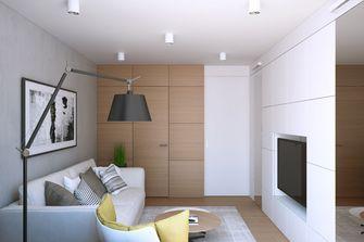 110平米三工业风风格客厅效果图