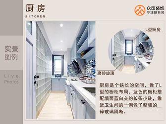 经济型公寓欧式风格厨房图