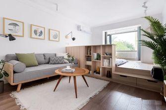 3-5万50平米小户型北欧风格客厅图片大全
