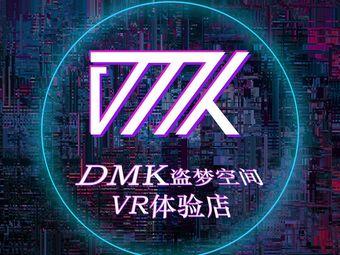 盗梦空间VR PS4 Switch包机体检店