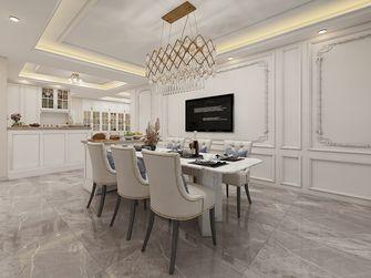 20万以上140平米四室三厅现代简约风格餐厅图片