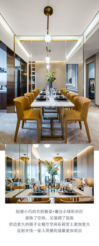 20万以上120平米三室一厅轻奢风格餐厅设计图