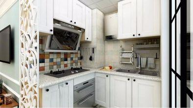 经济型40平米小户型美式风格厨房装修效果图