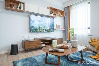 富裕型120平米三北欧风格客厅效果图
