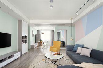 10-15万120平米三室三厅北欧风格客厅设计图