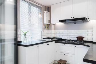 3万以下100平米北欧风格厨房图