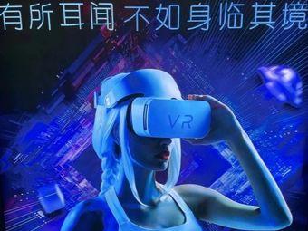 星空VR游戏俱乐部