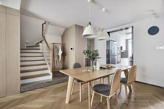 10-15万120平米复式北欧风格楼梯间图