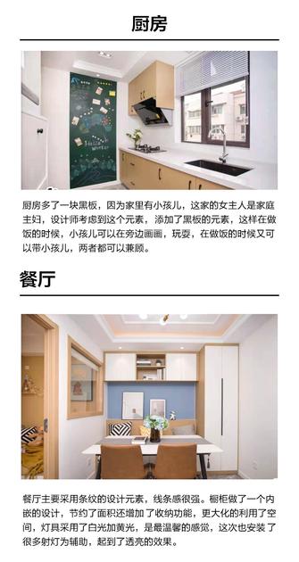 三室一厅现代简约风格厨房图片大全