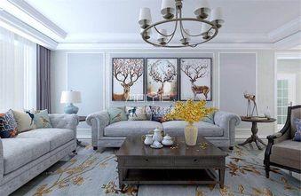 120平米四欧式风格客厅欣赏图