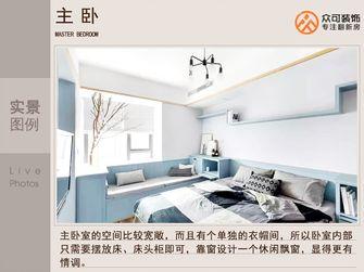 5-10万公寓欧式风格卧室图片大全