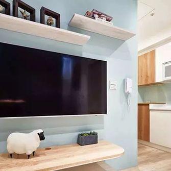 3万以下30平米小户型现代简约风格客厅图