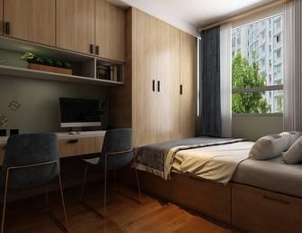 130平米三室两厅北欧风格青少年房图