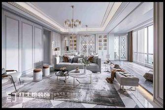 20万以上140平米三室一厅美式风格客厅图片大全