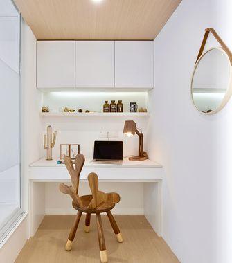 5-10万80平米三室一厅现代简约风格书房欣赏图