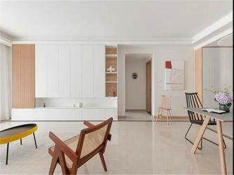 15-20万120平米四室两厅现代简约风格餐厅图
