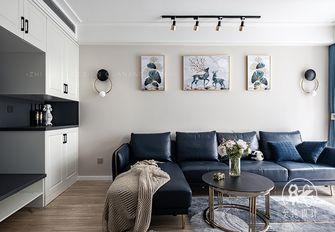 富裕型60平米一室一厅现代简约风格客厅效果图