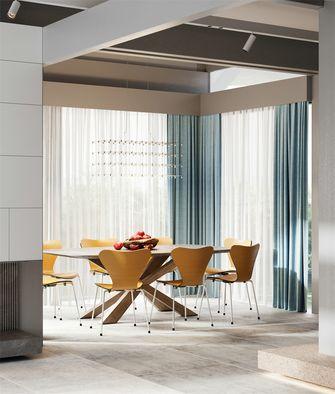 15-20万140平米四室一厅现代简约风格餐厅图片大全