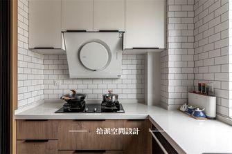 15-20万120平米三室两厅日式风格厨房装修案例