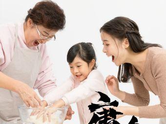唐人美食培训学校