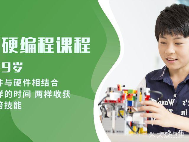 童程童美少儿编程乐高机器人(顺德校区)