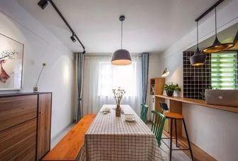 60平米一室一厅北欧风格餐厅装修图片大全