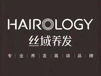HAIROLOGY丝域养发(公园大道店)