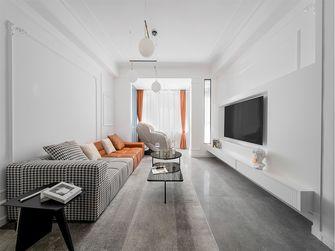 15-20万140平米三室一厅法式风格客厅效果图
